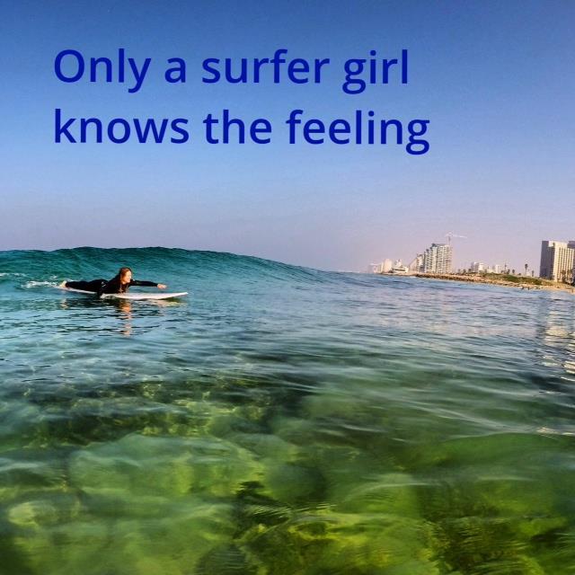 גלישת גלים לנשים בתל אביב